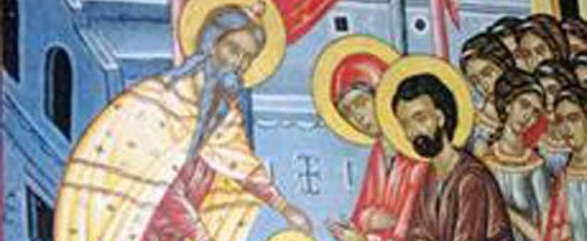 Развлечение в подготвителна група, посветено на 21 ноември - Ден на Християнското семейство и изпращане на есента