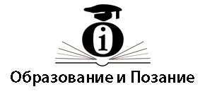 Образование Logo